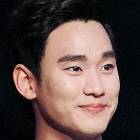 facts on Kim Soo Hyun