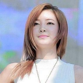 NS Yoon-G facts